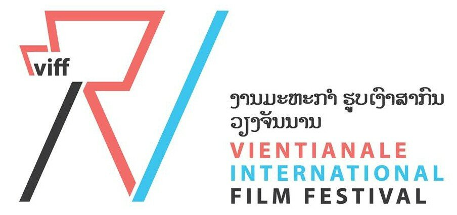 Vientianale | International Film Festival
